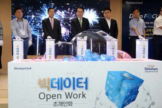 신한카드, 30일 超개인화 서비스 오픈 기념행사